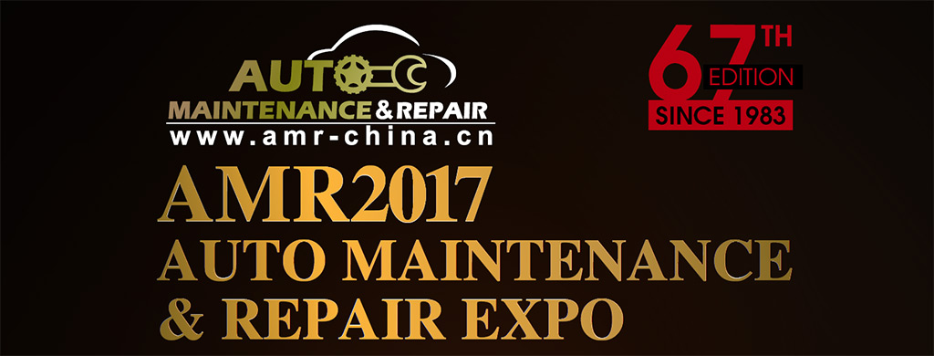 AMR Exhibition 2017